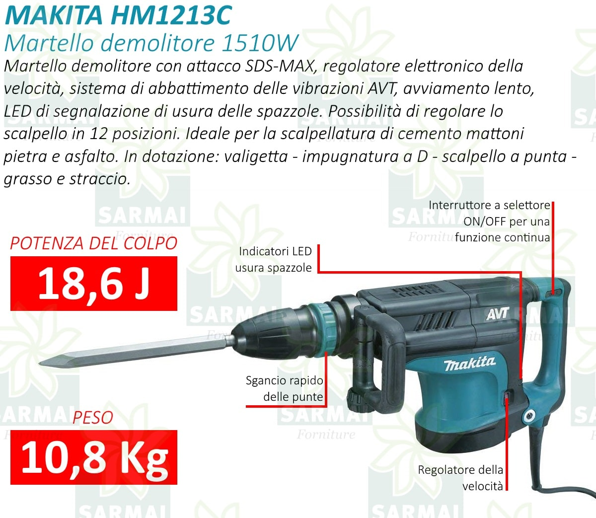 hm1213c