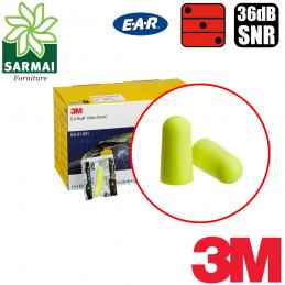 3M tappi per orecchie inserti auricolari anti rumore 36 dB da lavoro 100 paia - 200 pz